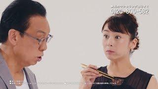 梅沢富美男&佐藤仁美、ダイエット成功体験を語り合うRIZAP新CM
