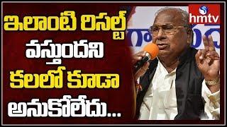 V Hanumantha Rao Face To Face Over Congress Senior Leaders Defeat | hmtv
