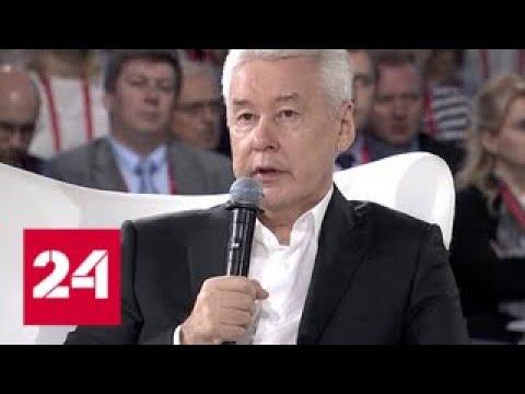 Льготы столичных пенсионеров привяжут к возрасту - Россия 24