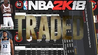NBA 2K18 | HOW TO TRADE FOR PLAYERS IN MYCAREER | GET ANY PLAYER YOU WANT
