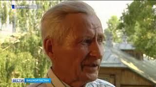 120 лет назад родился командир легендарной 112-ой Башкирской кавалерийской дивизии