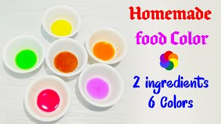 Homemade Food Color Recipe - How To Make Food Color At Home