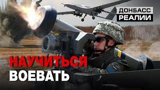 Armia ukraińska uczy się ataku na podstawie doświadczeń Azerbejdżanu-wiadomosci w j.rosyjskim