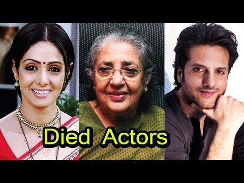 Bollywood Famous Celebrities Who Died  in 2017-2018