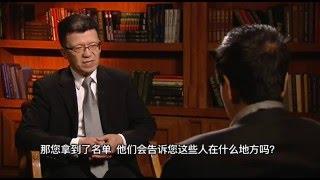"""专访六四黄雀行动总指挥""""六哥"""""""