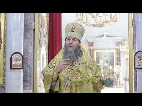 Митрополит Даниил: Только в чистых сердцах обитает Господь