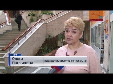 В Общественной палате России Башкортостан будет представлять Рустам Исхаков