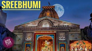 Sreebhumi Durga Puja 2020 | Sreebhumi sporting club durga puja 2020  IMAGES, GIF, ANIMATED GIF, WALLPAPER, STICKER FOR WHATSAPP & FACEBOOK