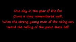 Rainbow  Temple Of The King (lyrics)