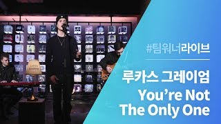 #Team워너 Live : 루카스 그레이엄 (Lukas Graham)   You're Not The Only One (Redemption Song)