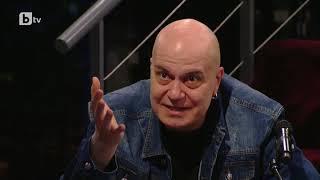 Шоуто на Слави: Кастинг за актьор, 03.01.2019 (част 1)