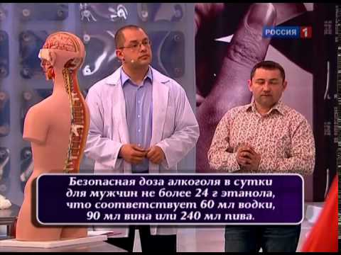 Лечение рака печени больницы