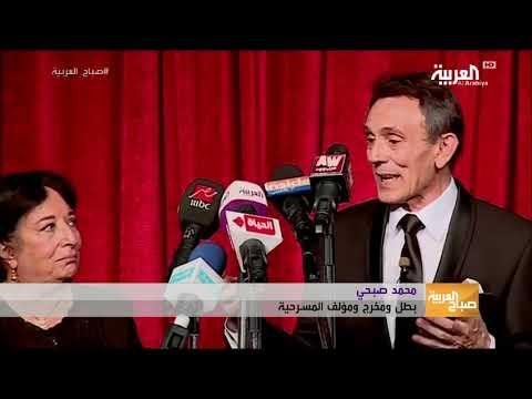 العرب اليوم - شاهد: المتعة البصرية والكوميديا الراقية في