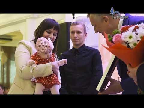 В Ленинградской области состоялось чествование многодетных родителей знаками отличия