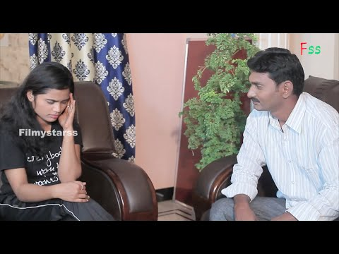 Husband Cheated Her Wife - Romantic Telugu Video