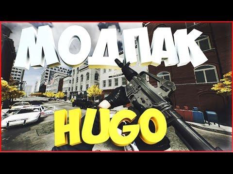"""МОДПАК """"HEY HUGO"""" [PAYDAY 2] Все мои моды + Установка и функции С:"""