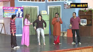 New Pakistani Stage Drama Kurian Desi Chirrian Trailer Full Comedy Funny Play