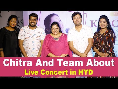 chitra-latest-pressmeet-about-her-live-concert