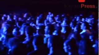 Φεστιβάλ ΦΤΟΥ ΚΑΙ ΠΑΙΖΕΙ 2014 Καβάλα Συναυλία Μαραβέγιας
