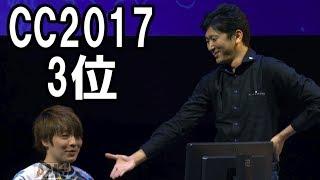 【スト5】当日予選から勝ち上がった、ネモユリアン活躍まとめ【CPT2017】Nemo Urien Compilation
