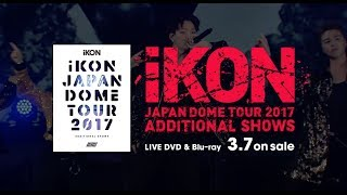 BLING BLING from iKON JAPAN DOME TOUR 2017 ADDITIONAL SHOWS