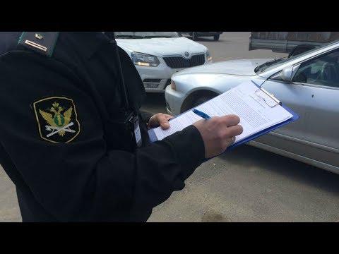 0040 - Наложение ареста на имущество должника