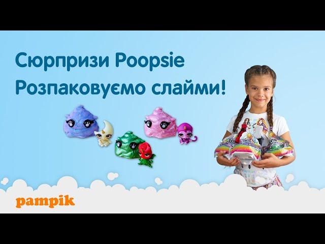 Игровой Набор Foodie Roos - Шипучка
