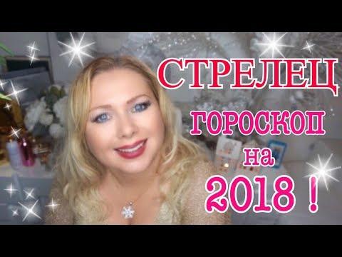 Кролик гороскоп на 2016 год женщина