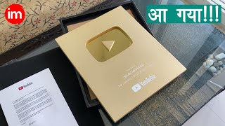 Golden Play Button Award Unboxing Ishan Monitor🤓 - YouTube GAVE US GOLDEN PLAY BUTTON!!!💓