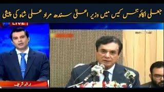 Power Play | Arshad Sharif | ARYNews | 16 SEPTEMBER 2019
