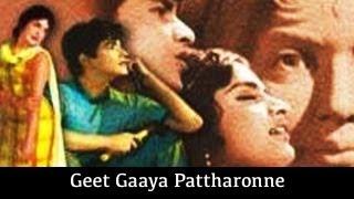 Geet Gaya Patharon Ne - 1964
