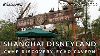 Camp Discovery - Echo Cavern