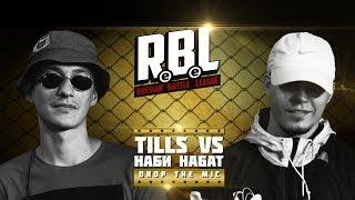 RBL: НАБИ НАБАТ VS TILLS (DROP THE MIC, RUSSIAN BATTLE LEAGUE)
