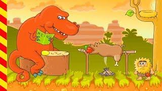 Приключения Вилли. Помоги водителю машинки Вилли. Динозавр для детей. Адам и Ева поймали Динозавра