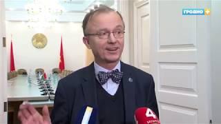 Новости Гродно (выпуск 13.11.18) //News Grodno //Гродно Плюс