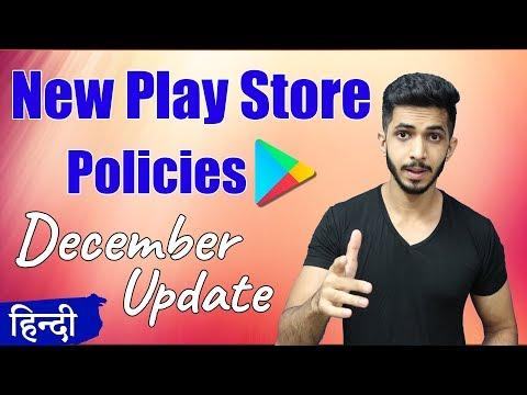 New Google Play Policies (November Update) - Govt Apps, Health Apps