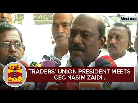 Traders-Union-President-meets-Chief-Election-Commissioner-Nasim-Zaidi--Thanthi-TV