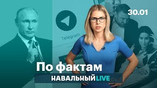 🔥 Военная угроза. Задержание сенатора Арашукова. Чиновники и телеграм