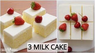 Tres Leches Cake Recipe ( Pastel de Tres Leches) 3 Milk Cake