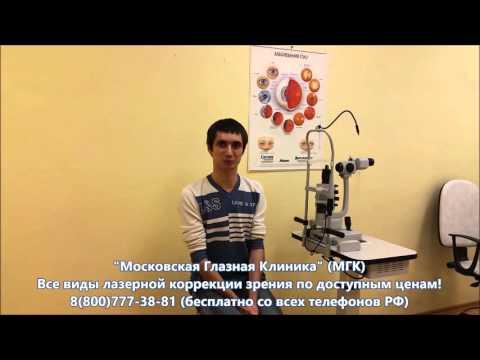 В красноярске операция по восстановлению зрения