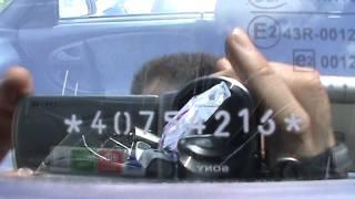 Странные номера на авто