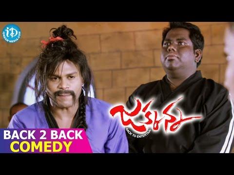 Jakkanna Back To Back Comedy Scenes || Sunil || Saptagiri || Mannara Chopra
