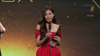 Star Awards 2019 - Top 10 Female - Carrie Wong