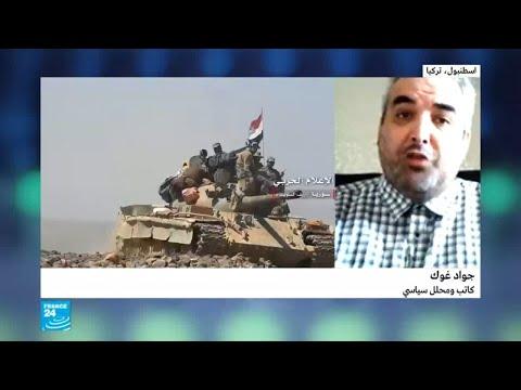 العرب اليوم - شاهد:لقاء رباعي بشأن سورية بين فرنسا وألمانيا وروسيا