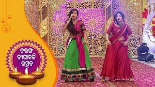 Bahubali Jameile Halla Gulla with Meera & Maya  | Tarang Diwali Utsav