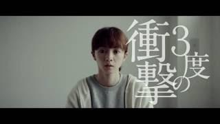 愚行録-映画特報[妻夫木聡×満島ひかり]