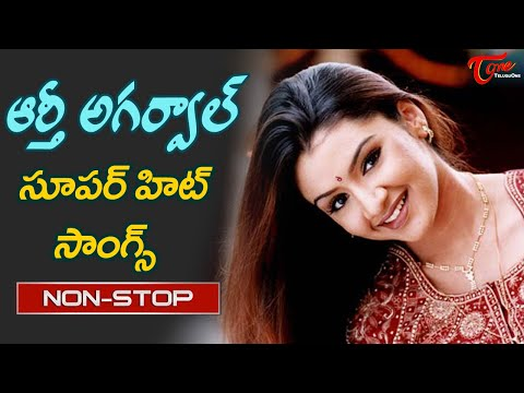 Aarthi Agarwal Memorable Hits | Telugu Super hit Video Songs Jukebox | Old Telugu Songs