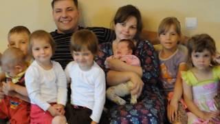 один день многодетной семьи