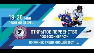 «Торнадо» Псков – «Айсберг» В.Новгород
