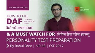 How to Fill Detailed Application Form [DAF] & Interview Strategy | By Rahul Bhat | AIR 68 CSE 2017